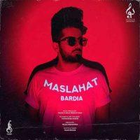 دانلود اهنگ جدید بردیا بنام مصلحت و پخش آنلاین با متن ترانه