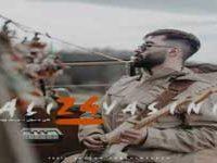 دانلود آهنگ جدید علی یاسینی به نام دیوار