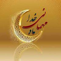 دانلود آهنگ های ماه رمضان جدید و قدیمی صوتی mp3