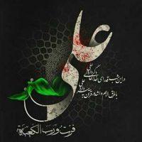 مداحی شهادت حضرت علی ۱۴۰۰ و گلچین نوحه های شب قدر