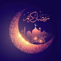 دانلود گلچین مداحی ماه مبارک رمضان برای ماشین